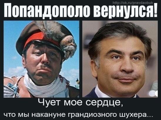 Оказывается, прокурор просит изолировать Саакашвили от общества, потому что ему угрожает опасность физического устранения