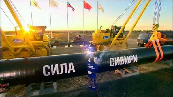 К2025 году «Газпром» выйдет напроектный объем по«Силе Сибири»
