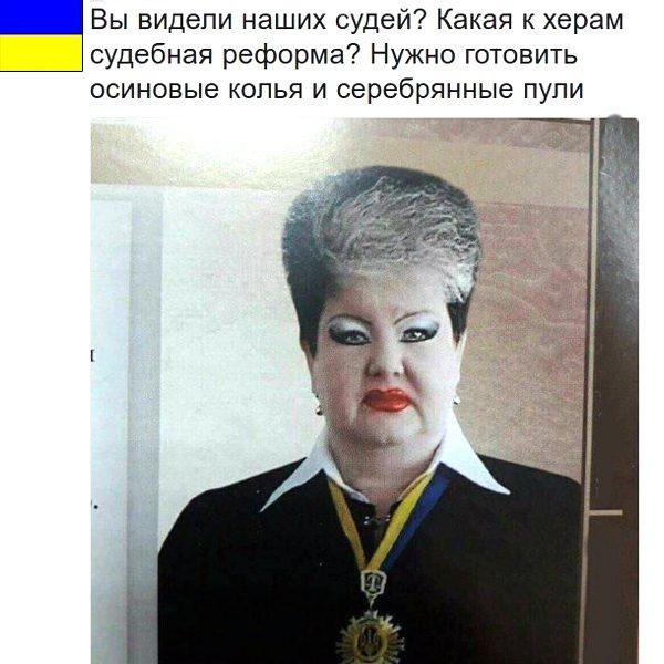 Украина. Свежие приколы и маразмы