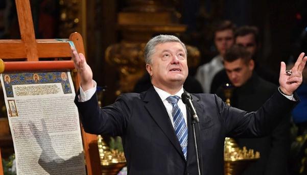Патриархат в Стамбуле опубликовал текст украинского томоса