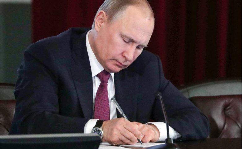 Путин подписал указ об уволь…
