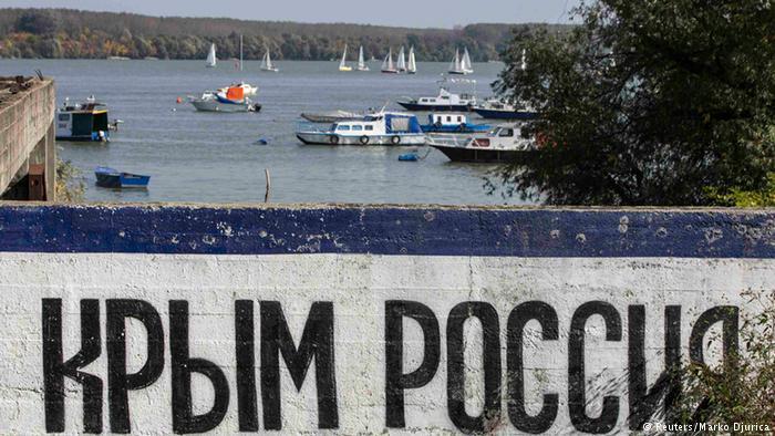 """США заявили о сохранении санкций """"пока Россия не вернет контроль над полуостровом Украине»"""