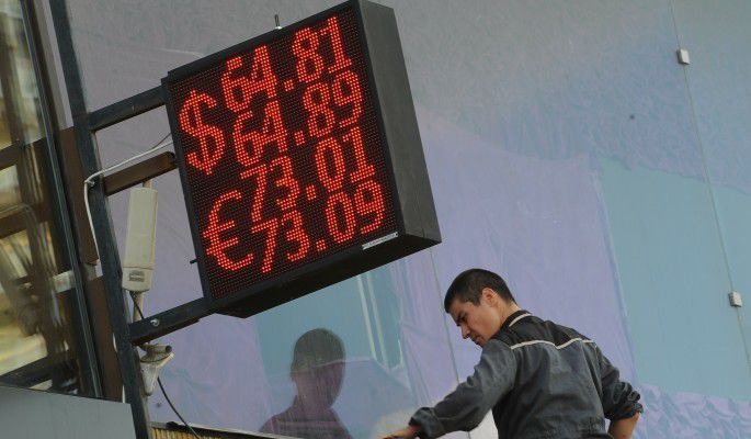 Заговор против рубля!