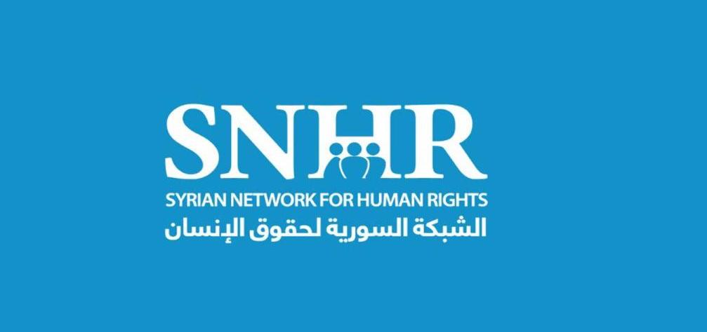 «Сирийские правозащитники» из Катара помогают США в свержении Асада