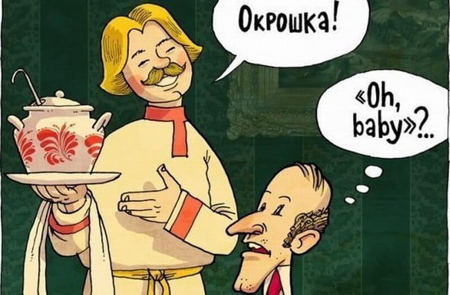 Русский язык глазами иностранцев. Вот как на самом деле они воспринимают русскую речь