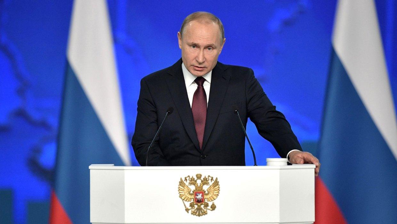 Юбилейное послание Путина Фе…