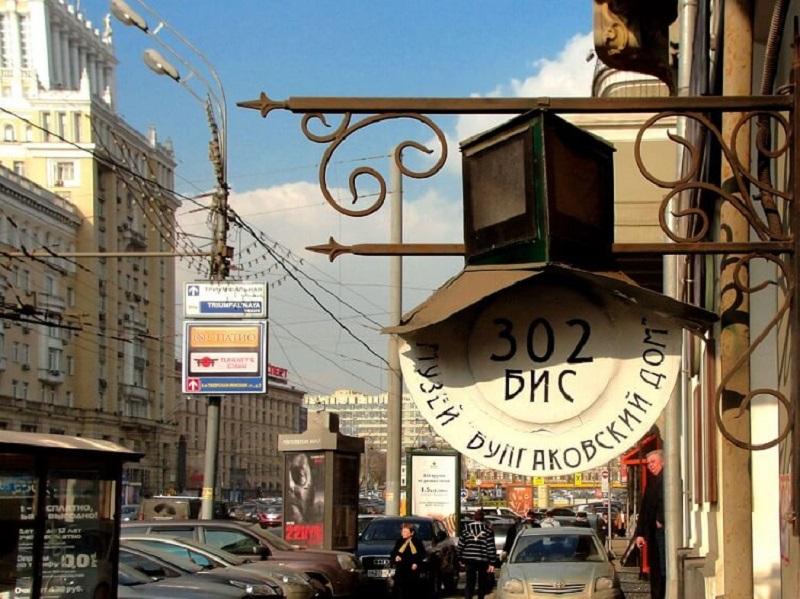 «Что делать с этой сволочью?» Подлинная история «нехорошей квартиры» Булгакова