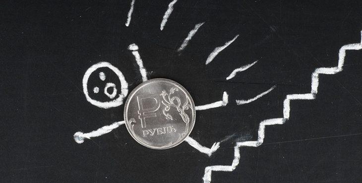 Страхи оправдались: рубль упадет к концу года