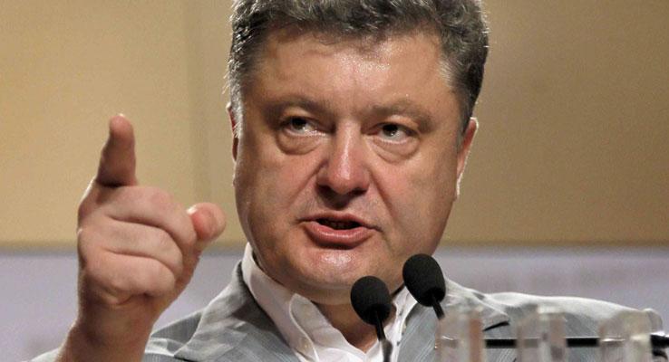 Украина требует от ЕС  поддержки санкций