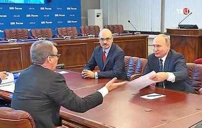 Путин подал документы для выдвижения на выборы президента