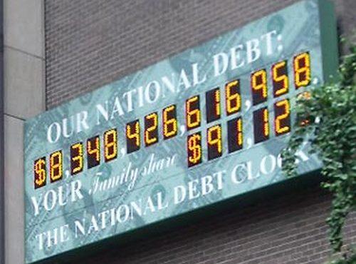 Вот это уже жутко: в Нью-Йорке сняли табло, где показывается госдолг США