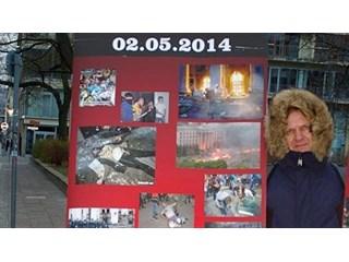 Олег Музыка: Как нас убивали…