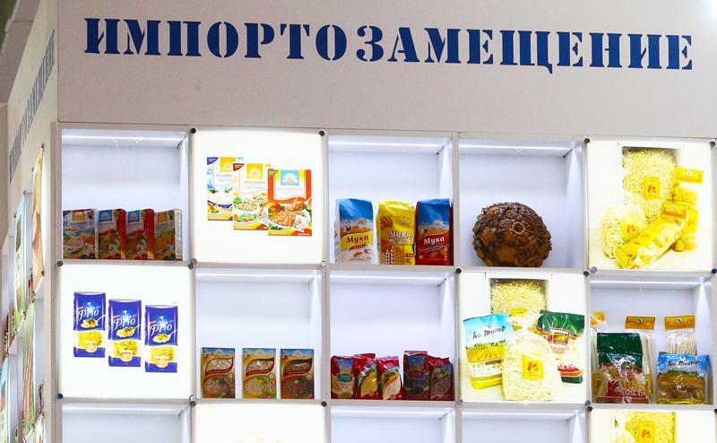 Валентин Катасонов:  Инвестиционная оккупация России