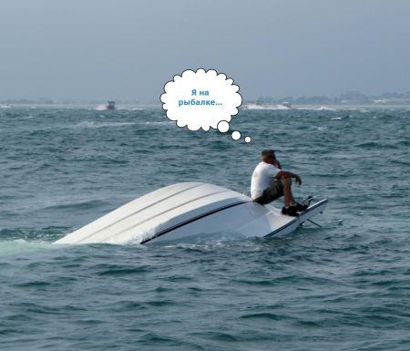 страхование рыболовов