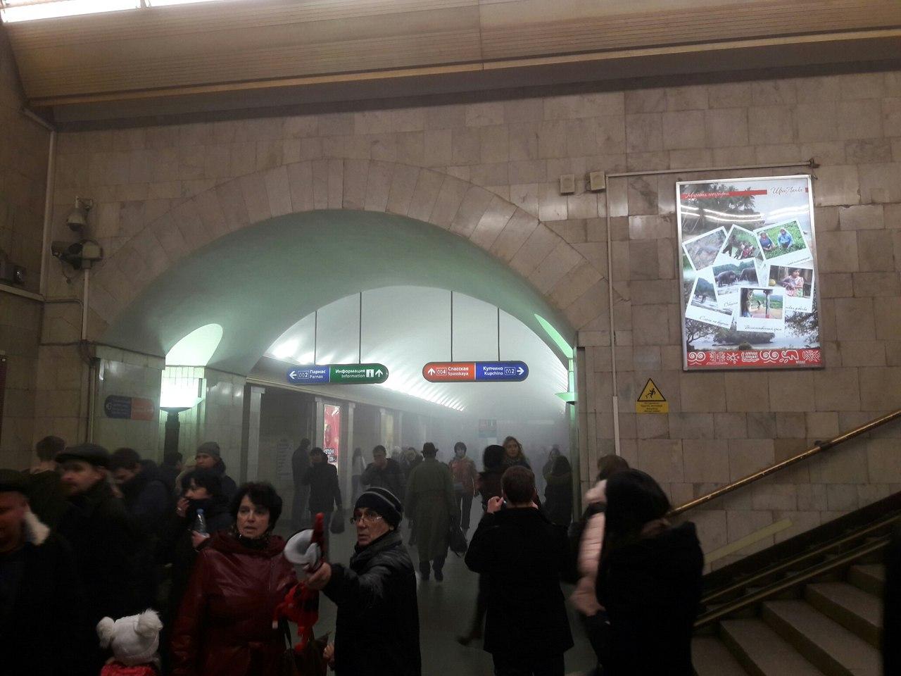 В Питере прогремели два взрыва в метро,есть погибшие