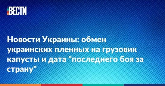 Дебаты о смысле существования Украины