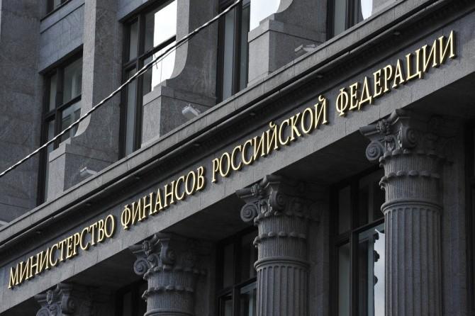 Минфин разместил на аукционе ОФЗ на сумму 10 млрд. рублей