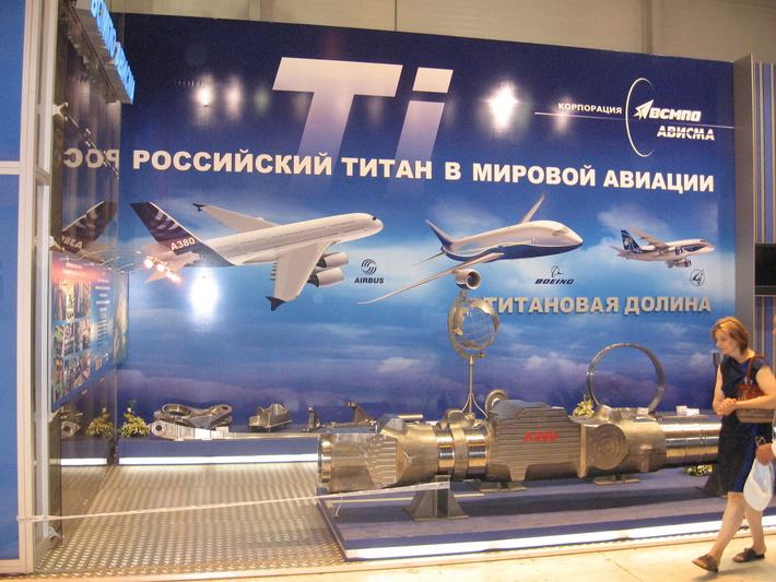 Boeing и ВСМПО-АВИСМА подписали соглашение о строительстве нового завода в Свердловской области