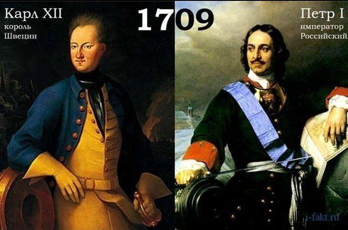 Орден «Иуды» для гетмана Мазепы история, предательство, факты
