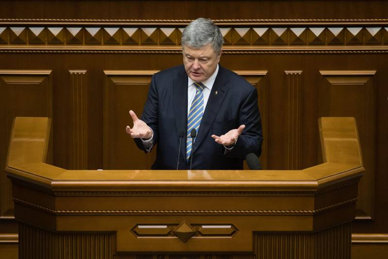 Украина попала в «девятку»