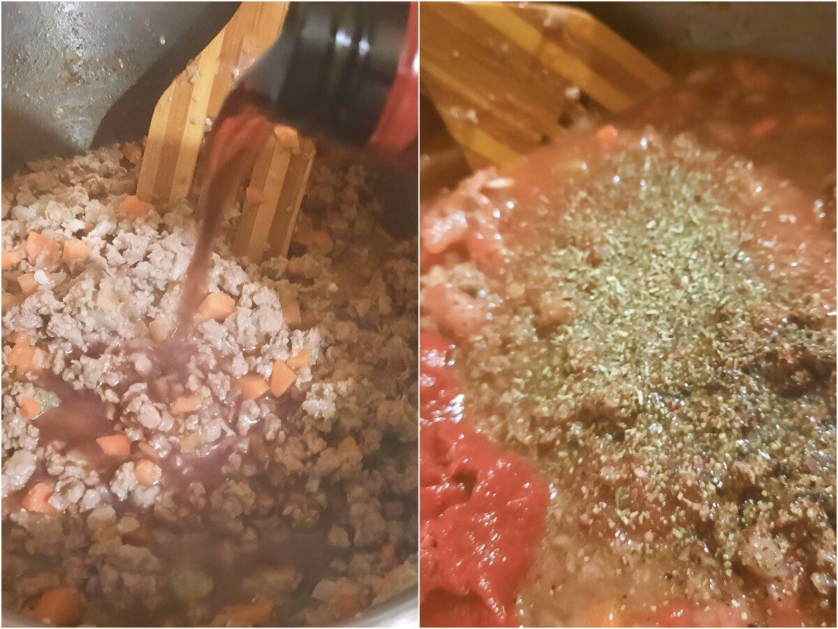 Начинаю готовить соус