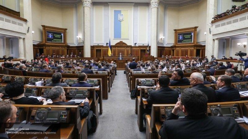 Депутат Верховной рады высту…