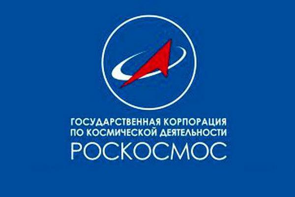 «Роскосмос» назвал «маловероятной» разгерметизацию «Союза»