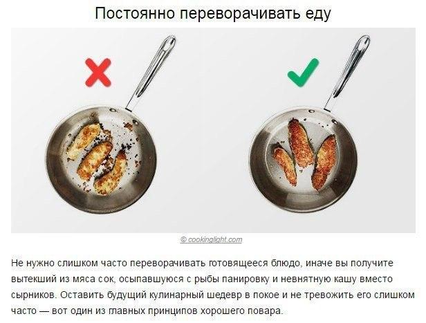 10 кулинарных ошибок, которые портят вкус вашей еды
