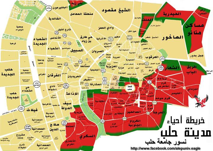 «Сердце» Алеппо снова забилось