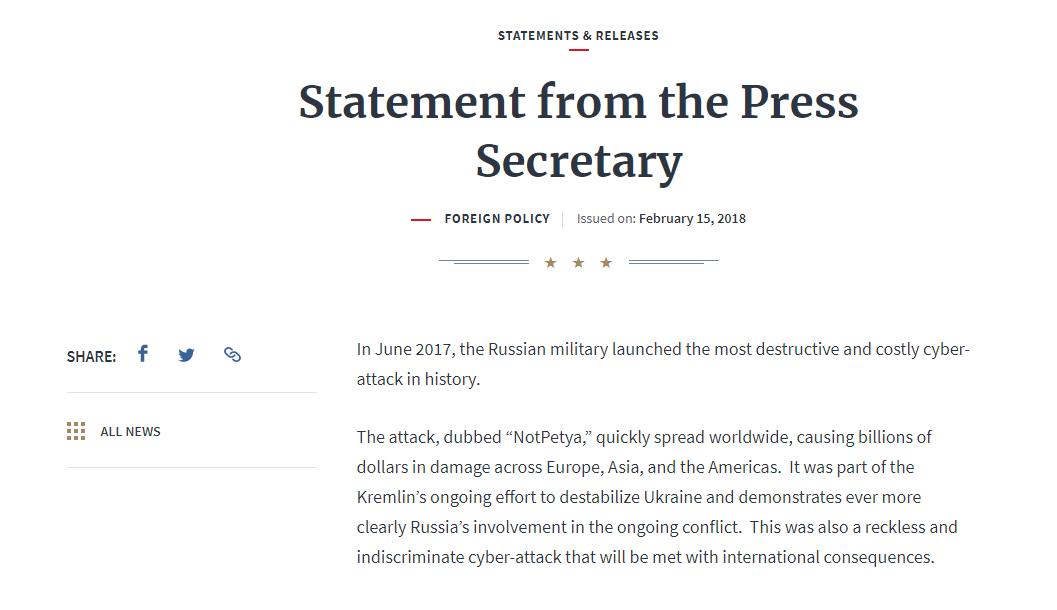Вашингтон: Россия запустила дичайшую кибер-атаку в истории! Европарламент: Хаос на улицах США - тоже они!