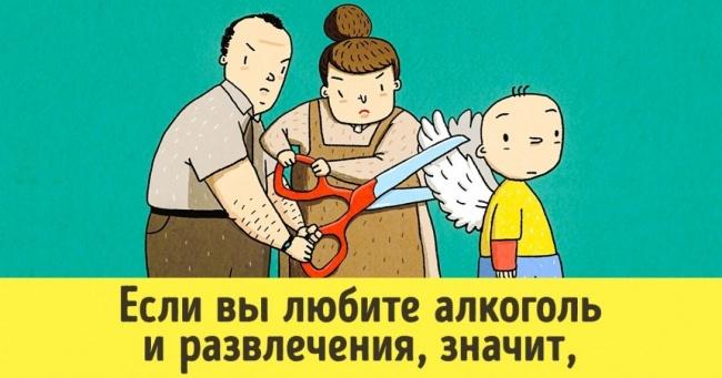 10 психологических проблем человека, которые возникают из-за неправильного поведения его родителей