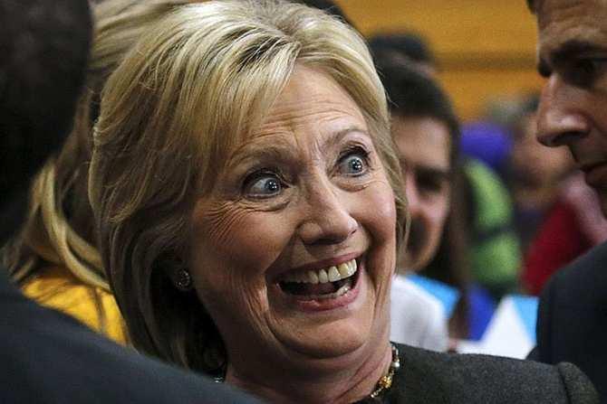 WikiLeaks опубликовал свидетельства «проблем с головой» у Клинтон (+ДОКУМЕНТЫ)