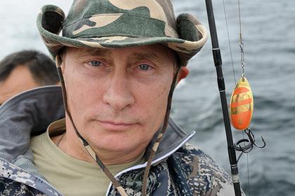 Путин нашел место для рыбалки