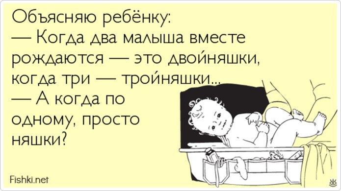 Истории и выражения от детей 0