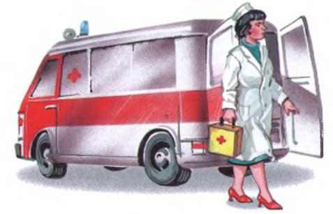 Инициатива наказуема (Байки скорой помощи)