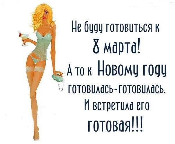 Ну и шуточки у вас... Улыбнемся)))