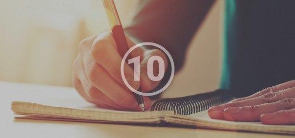 10 вещей, которые полезно узнать до 40 лет