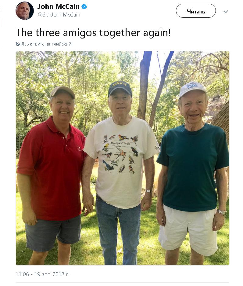 Три чахлика на отдыхе