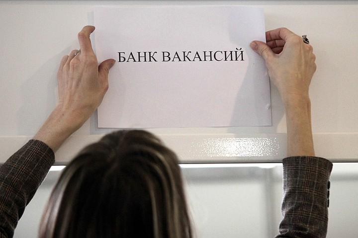 Названа самая высокооплачиваемая вакансия в России