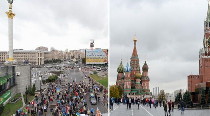 Киев-Москва: Три года перемен