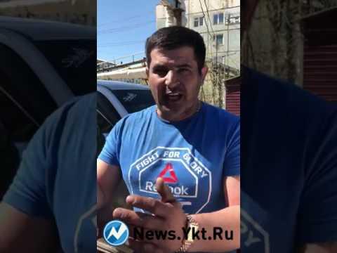 Поиздевался над бездомным в Якутске