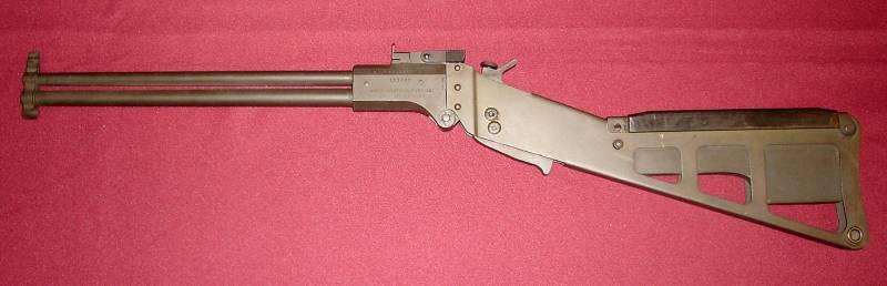 Ружье выживания M6 Survival Weapon (США)