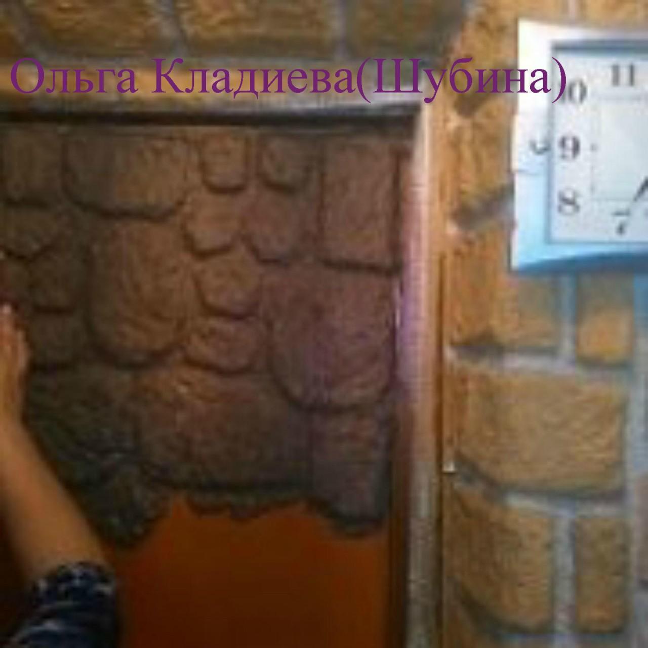 Имитация декоративного камня из яичных лотков. Обсуждение на 5