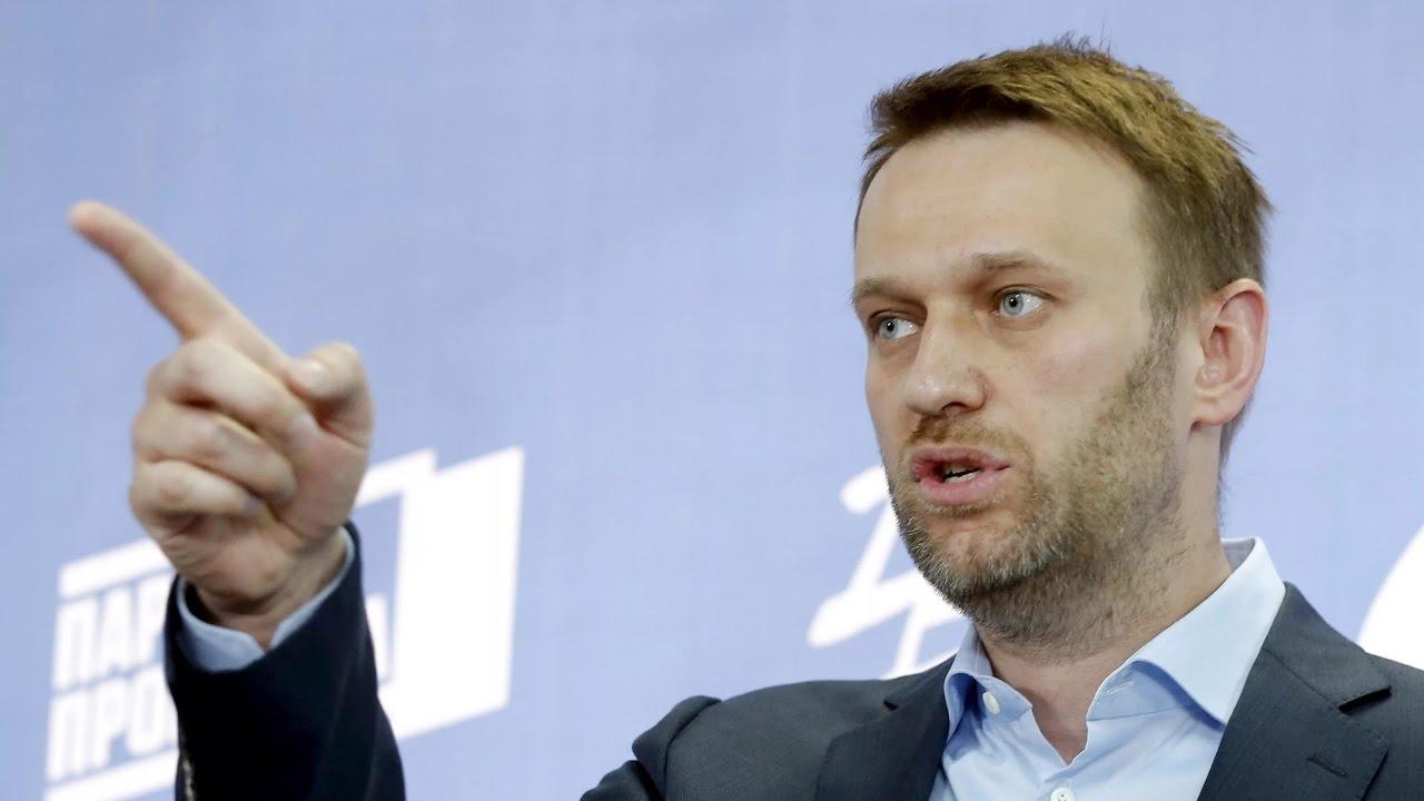 Навальный никуда не уедет