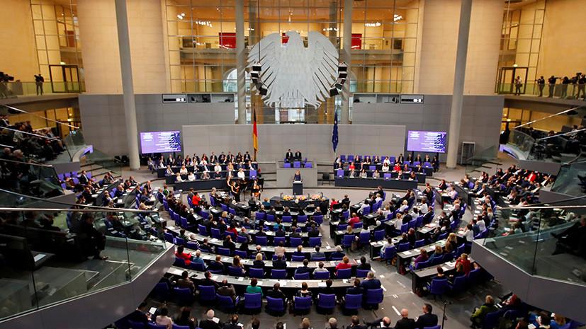 В бундестаге призвали обсудить вступление России в НАТО