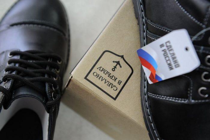 Дешевле и качественнее «Китая»: обувной гигант из РФ развивает производство в Сирии и Крыму