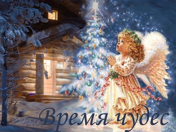 Волшебство Нового года! Новогодние ритуалы