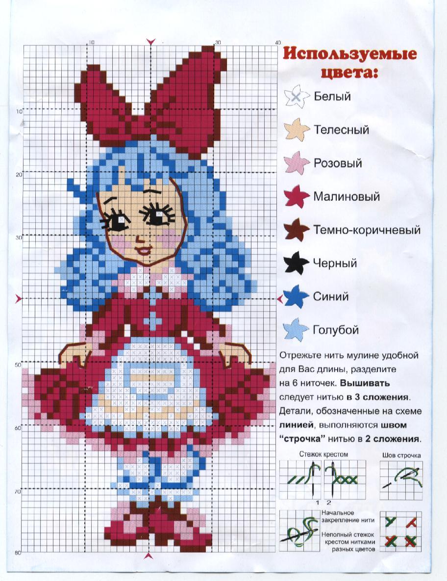 Вышивка для детей и схемы