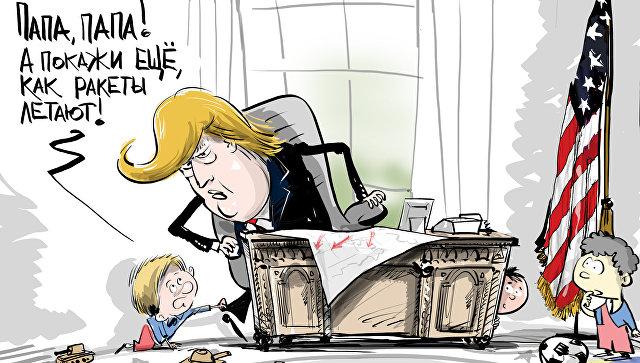 О сирийских детях, Иванке Трамп и «Томагавках» — мнение