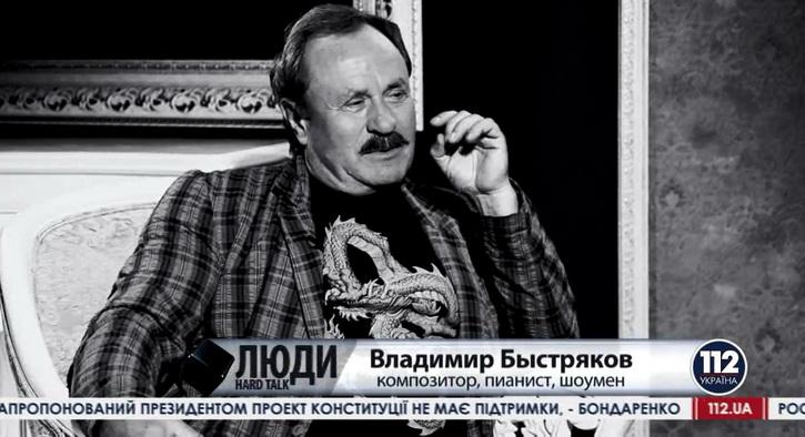 Украинский композитор: Население страны зомбировано как немцы во времена Гитлера